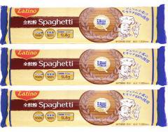 ラティーノ 全粒粉スパゲッティ350g×3袋セット 【訳あり品】