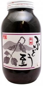 メグミフーズ ぶどう豆2Lサイズ(丹波種国産黒豆)1000g
